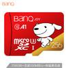 banq 256GB TF(MicroSD)存储卡 U3 C10 A1 4K V30 读速100MB/s行车记录仪监控内存卡 269.9元