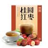 寿全斋 桂圆红枣茶 10支 120g *9件 97.55元(合10.84元/件)