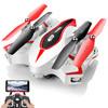SYMA司马X56/X56W遥控飞机无人机航拍飞行器高清专业航拍器大型折叠玩具飞机航模 可折叠白色 179元(需用券)