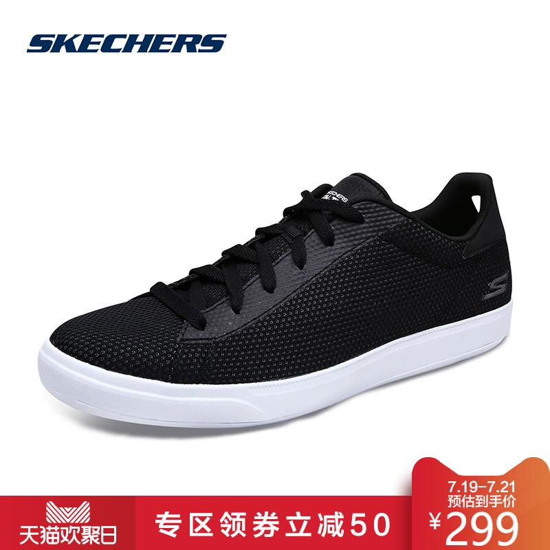 Skechers斯凯奇男鞋新款潮流板鞋 透气网布健步休闲运动鞋 54320