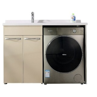 ARROW 箭牌卫浴 AEHX701304 不锈钢洗衣机柜 1.2M左盆+龙头下水套装