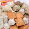 盖世海鲜火锅丸子8种口味组合2kg 53元