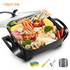 Yoice 优益 Y-DHG6 6L 电煎锅 99元包邮