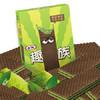 趣族 卡夫趣族 美妙抹茶巧克力味威化饼干 62g/盒 *16件 86.4元(合5.4元/件)