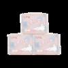 3包装 网易严选 云感 护垫 26.2元