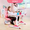 美好童年 儿童学习桌椅套装 T6006S7005 2280元