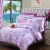富安娜家纺 四件套纯棉床上用品床单被套全棉1.8米 花韵 1.8米床 +凑单品 164元