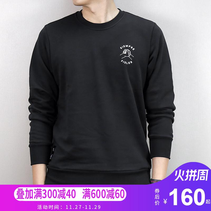 阿迪达斯男装2018秋冬新款运动套头衫针织足球训练跑步卫衣CD6574