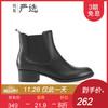 网易严选 经典切尔西皮面女靴 黑色(绒布里) 36 *2件 448元(合224元/件)