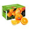 农夫山泉 17.5°橙(铂金果)  3kg   99元,可低至39.28元
