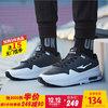鸿星尔克erke男鞋 跑步鞋新款休闲气垫鞋慢跑鞋51116320147正黑/正白41码 84.5元