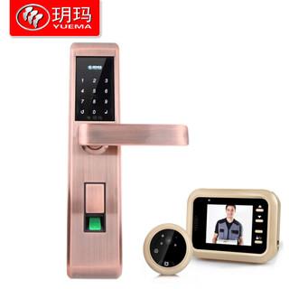 京东PLUS会员 : 玥玛 FP1012 防盗门电子锁 智能门锁 红古铜