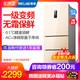 MeiLing/美菱 BCD-251WP3CX三门变频风冷无霜一级能效家用冰箱