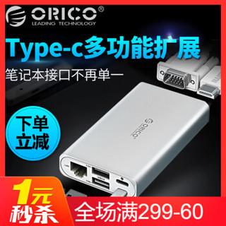 ORICO 奥睿科 ADS2 Type-C多功能扩展坞