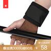 助力带护腕运动手套硬拉握力带健身男护手掌单杠器械训练引体向上 58元包邮(需用券)