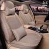 汽车座套秋冬季新款亚麻布艺全包围专用座椅套座垫四季通用坐垫套 298元(需用券)