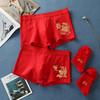彼尔丹 男士红内裤*2条+袜子*2双 19.9元包邮(需用券)