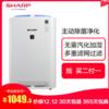 SHARP 夏普 KC-WE31-W 空气净化器 *2件 2099元包邮(合1049.5元/件)