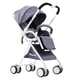 Pouch 帛琦 A06 高景观婴儿推车