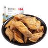 百草味 酥的带鱼 50gX2袋 海苔味休闲零食鱼肉海鲜即食小鱼干熟食 13.52元