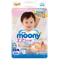 moony 尤妮佳 婴儿纸尿裤 M64片*3+M80片*2