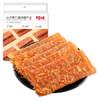 百草味  台式果仁猪肉脆片35g  肉脯脆片特产肉干休闲零食小吃 10.32元