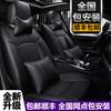 奔驰C200L glc260 E300L gla200 E200L汽车坐垫座套全包四季C180L 598元