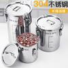 SURANER304不锈钢米桶加厚带盖面粉桶家用储米箱 128元包邮