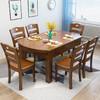 千禧盛世 实木餐桌椅组合 一桌六椅 1688元包邮