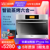 Depelec 德普 NK58 蒸烤一体机 嵌入式蒸烤箱 5280元包邮