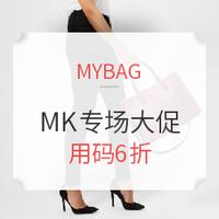 海淘活动:MYBAG 精选MK专场 双十二年末大促