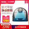 Neato D7 扫地机器人 5799元包邮