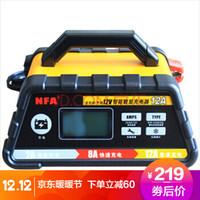 纽福克斯NFA汽车电瓶充电器12V-全自动三段式充电/智能修复蓄电池型号6612N +凑单品