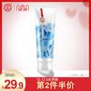 大宝 氨基酸洗面奶 100g 29.9元