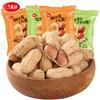 泰山 带壳卤味花生 500g 13.8元(需用券)