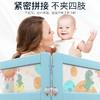 妙妙屋床围栏宝宝防摔防护栏 通用可折叠1.5米1.8-2米大床床护栏 39元(需用券)