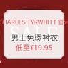 CHARLES TYRWHITT英国官网 男士免烫衬衣促销 低至£19.95