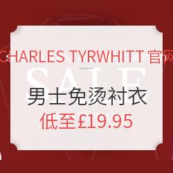 CHARLES TYRWHITT英国官网 男士免烫衬衣促销