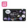 高洁丝 臻选系列极薄纯棉夜用 420毫米 5片 9.8元