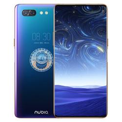 nubia 努比亚 X 双屏智能手机 星空典藏版 8GB 512GB