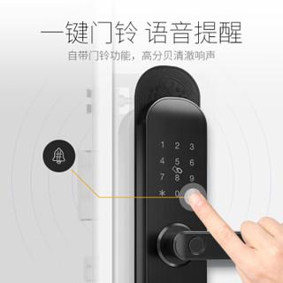 京东PLUS会员 : 小益 指纹密码锁智能门锁
