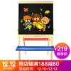 Larkpad(乐客派)小黑板支架式儿童画板画架大号双面可升降磁性写字板 白色 219元包邮