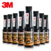 3M 三效合一强效燃油添加剂/燃油宝 TH1000 100ML PN11029 99元包邮
