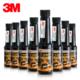 3M 三效合一强效燃油添加剂 8瓶*100ML