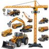 工程车玩具套装大号儿童男孩合金车挖土机推土机压路机玩具车模型 9.9元(需用券)