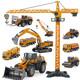工程车玩具套装大号儿童男孩合金车挖土机推土机压路机玩具车模型