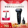 Panasonic/松下剃须刀男士电动充电式往复式五刀头刮胡刀ES-LV74 1089元