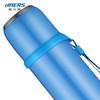 哈尔斯500ml弹跳提绳真空304不锈钢保温杯ins男女学生大容量商务便携保温水壶杯子 59.9元