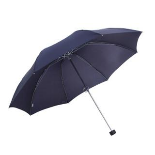 天堂伞 晴雨伞307E5#藏青折叠雨伞拒水一甩干商务伞 *6件+凑单品