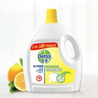 12日0点、双12预告 : Dettol 滴露 柠檬衣物除菌液(3L*2+180ml) *2件
